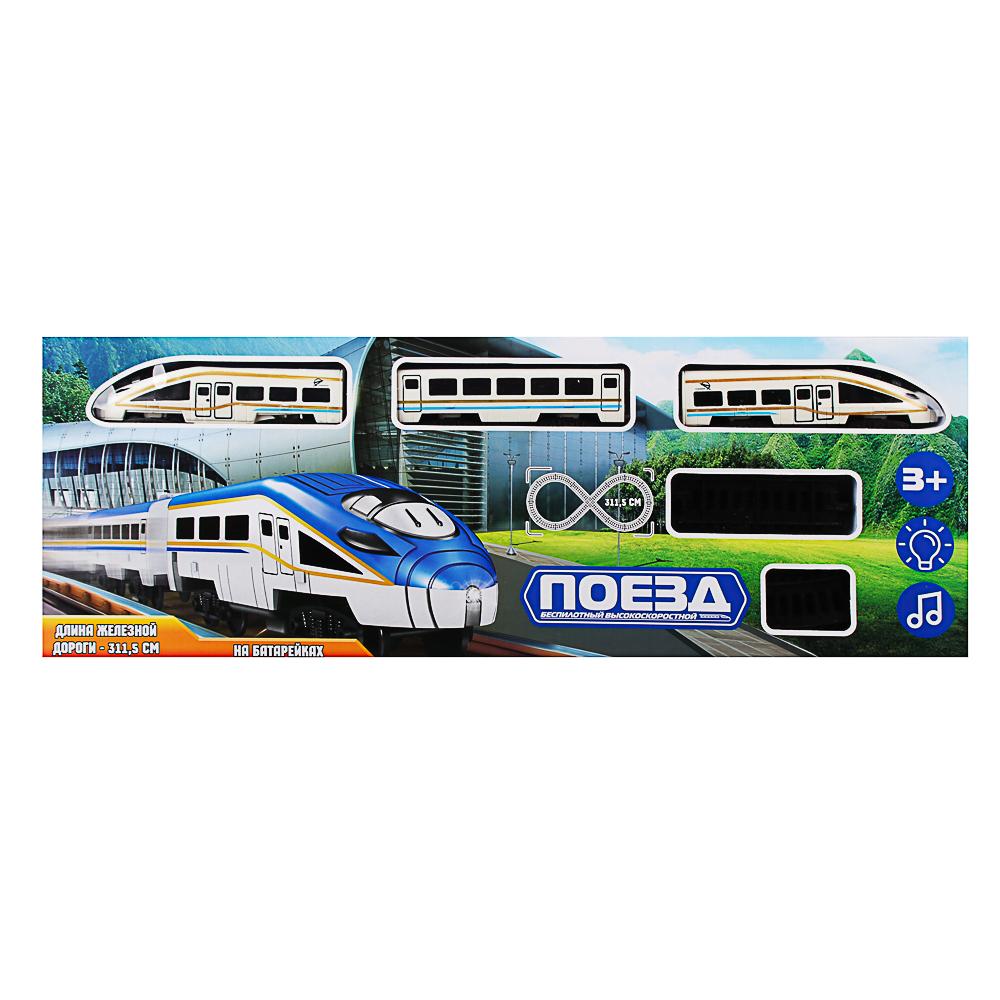 ИГРОЛЕНД Поезд с железнодорожными путями, свет, звук, движ., пластик, 2АА, 55,5-56,5х20-27х4,5-5см - 7