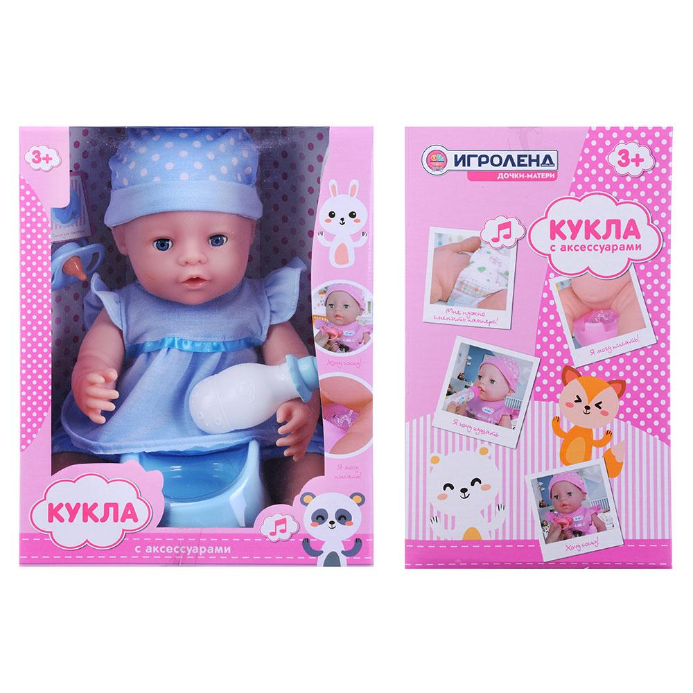 ИГРОЛЕНД Кукла функциональная с аксессуарами,30см,3хAG13, пластик, полиэстер, 25х33х12см, 2 дизайна - 3