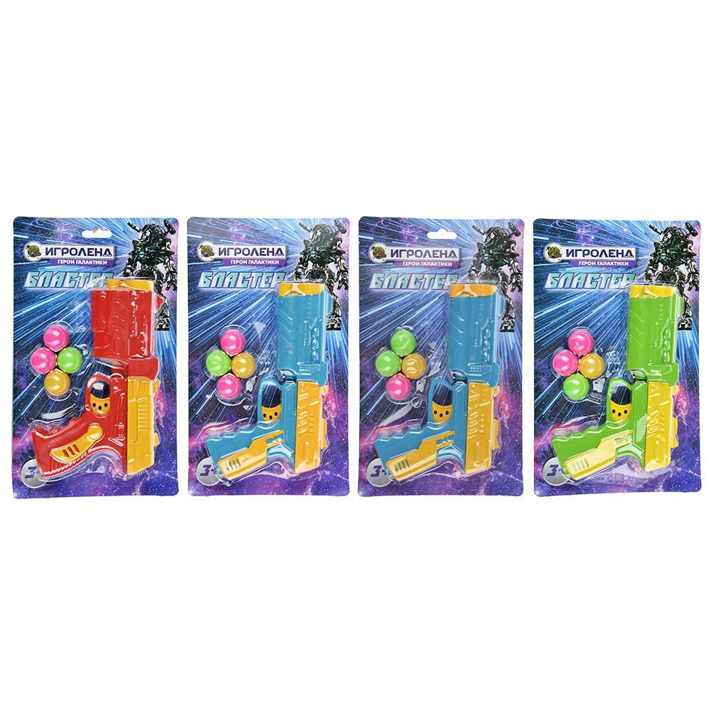 ИГРОЛЕНД Пистолет стреляющий шариками, 4 шарика, PP,PVC, 17х28,5х4см, 3 дизайна - 2