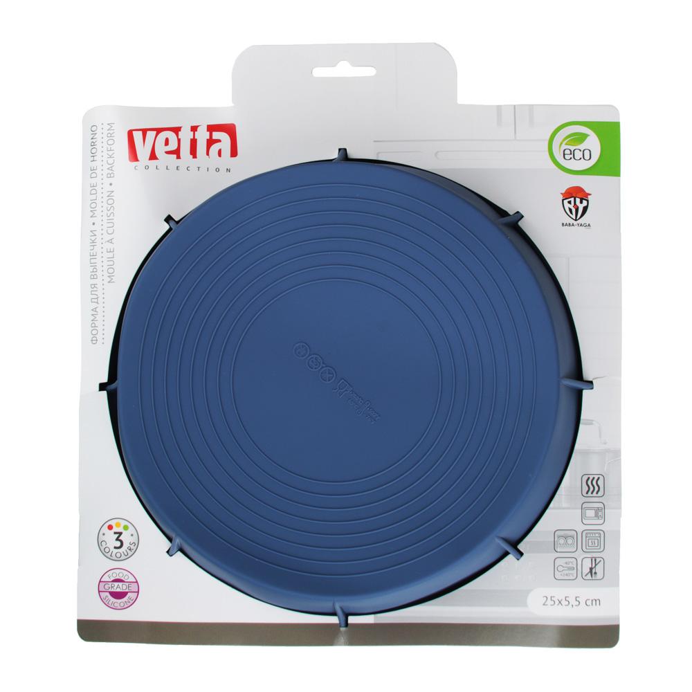 VETTA Форма силиконовая 25x5,5см, круглая, 3 цвета - 4