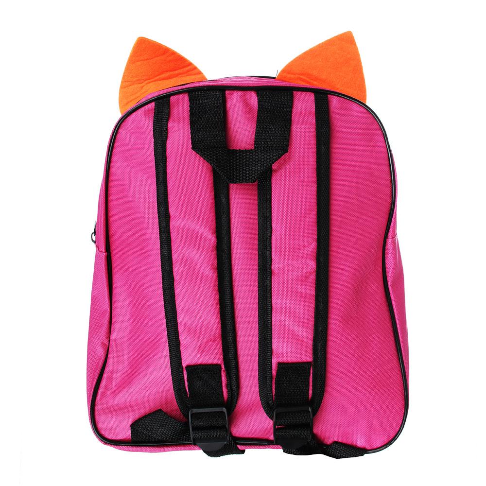 ХОББИХИТ Рюкзак для раскрашивания, 5 фломастеров, полиэстер, пластик, 24х30х9см, 2 дизайна - 3