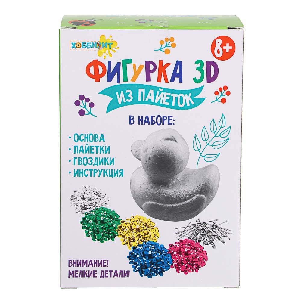 ХОББИХИТ Фигурка 3D из пайеток, пластик, пенопласт, 16х11см, 3 дизайна - 4