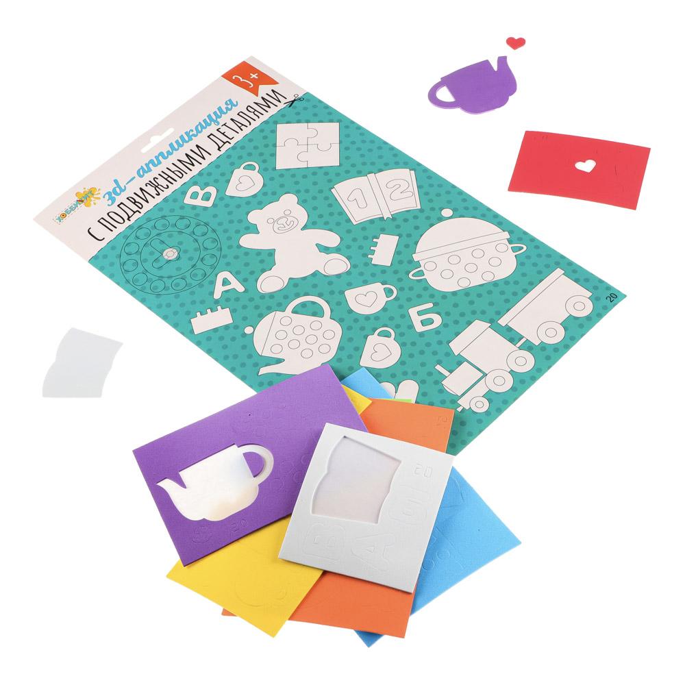 ХОББИХИТ Аппликация 3D с подвижными деталями, ЭВА, картон, 21х35см, 15-20 дизайнов - 3