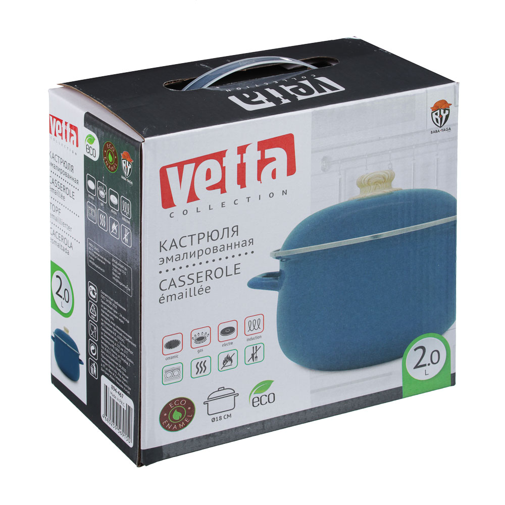 Кастрюля 2,0 л VETTA Глянец, эмалированная, синий - 2