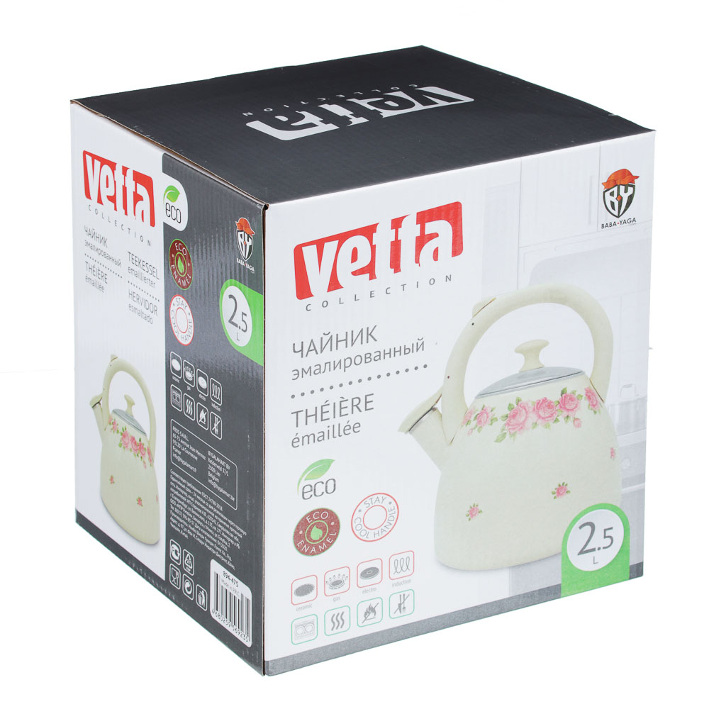 VETTA Розанна Чайник эмалированный 2,5л, новая форма - 3