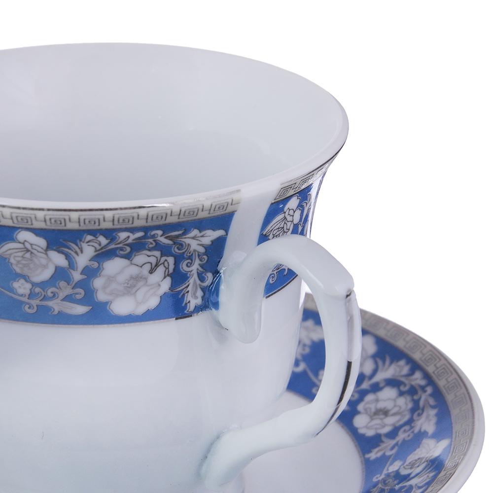 Савойя Набор чайный 4 пр., 220мл, фарфор - 2