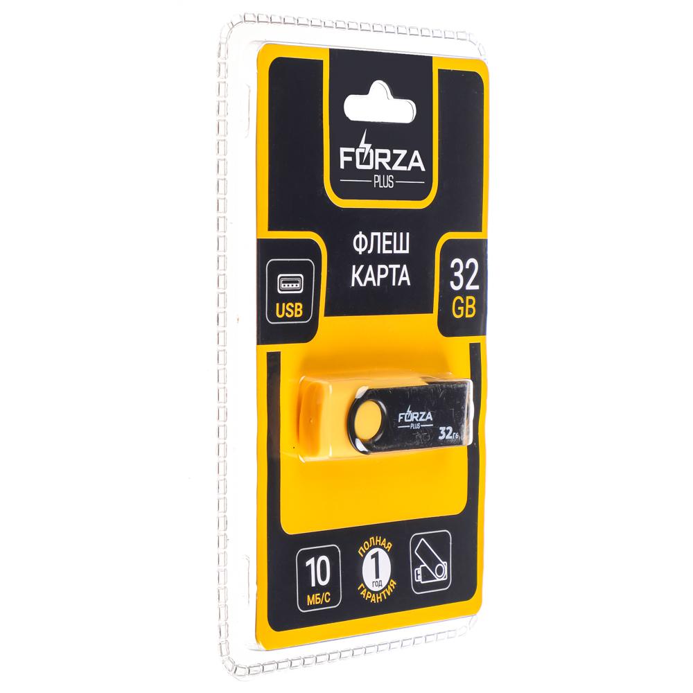 Флеш-карта, 32гб, 6 класс, матовое покрытие, блистер, пластик, FORZA - 2