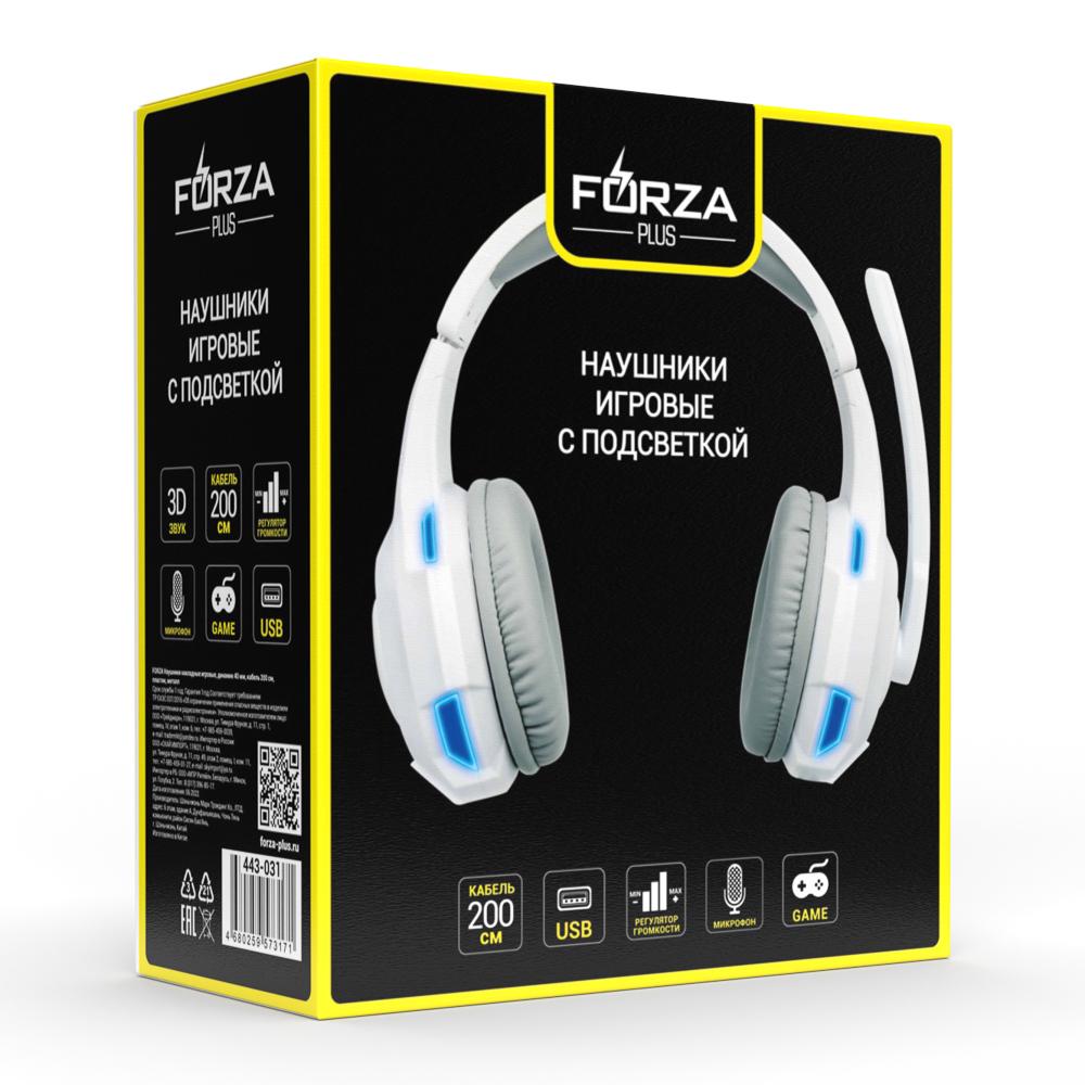 Наушники накладные игровые FORZA - 2