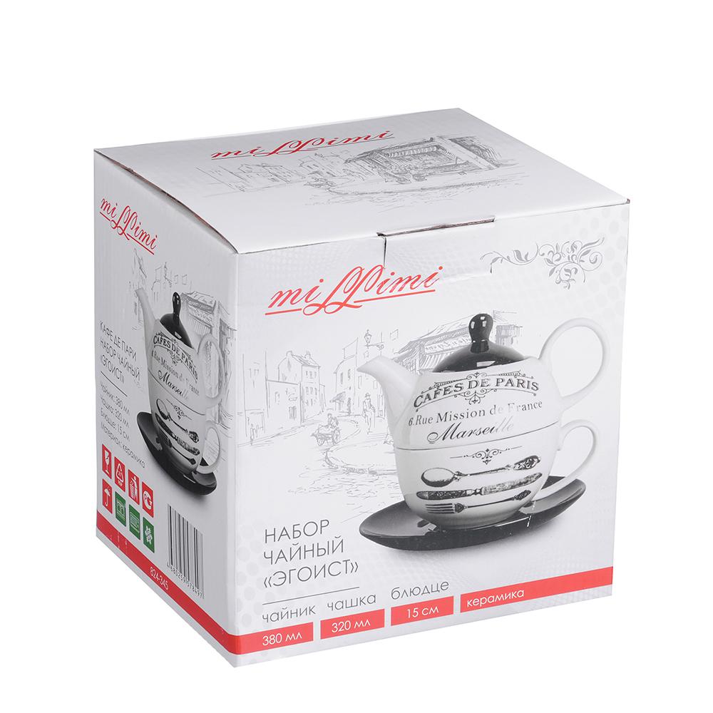 """MILLIMI Кафе де Пари Набор чайный """"Эгоист"""", чайник 380мл, чашка 320мл, блюдце 15см, керамика - 3"""
