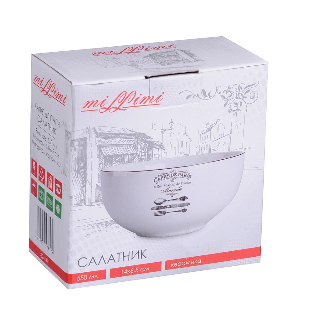MILLIMI Кафе де Пари Салатник, 550мл, 14х6,5cм, керамика - 2