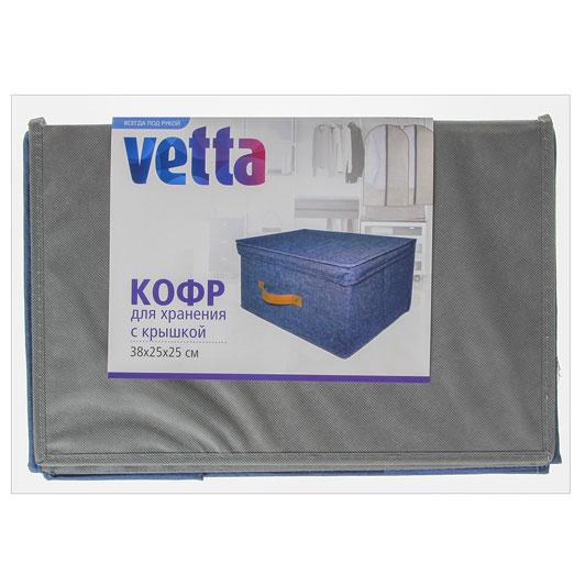 VETTA Кофр для хранения с крышкой, 38х25х25см, 80% хлопок, 20% ПЭ, 2 дизайна - 5