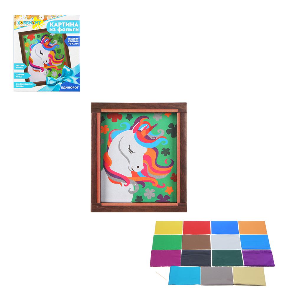 ХОББИХИТ Картина фольгой, картон, фольга, 23х20х2,5см, 6 дизайнов - 3