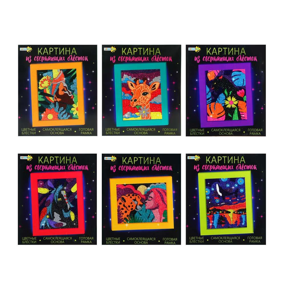 ХОББИХИТ Картина сверкающими блестками, картон, песок, 23х20х2,5см, 6 дизайнов - 2