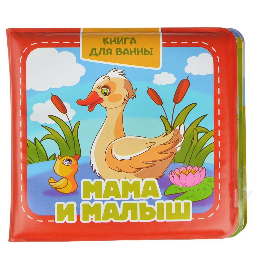 ИГРОЛЕНД Книга для ванной с пищалкой, EVA, 14х12,5х2,5см, 4 дизайна - 2