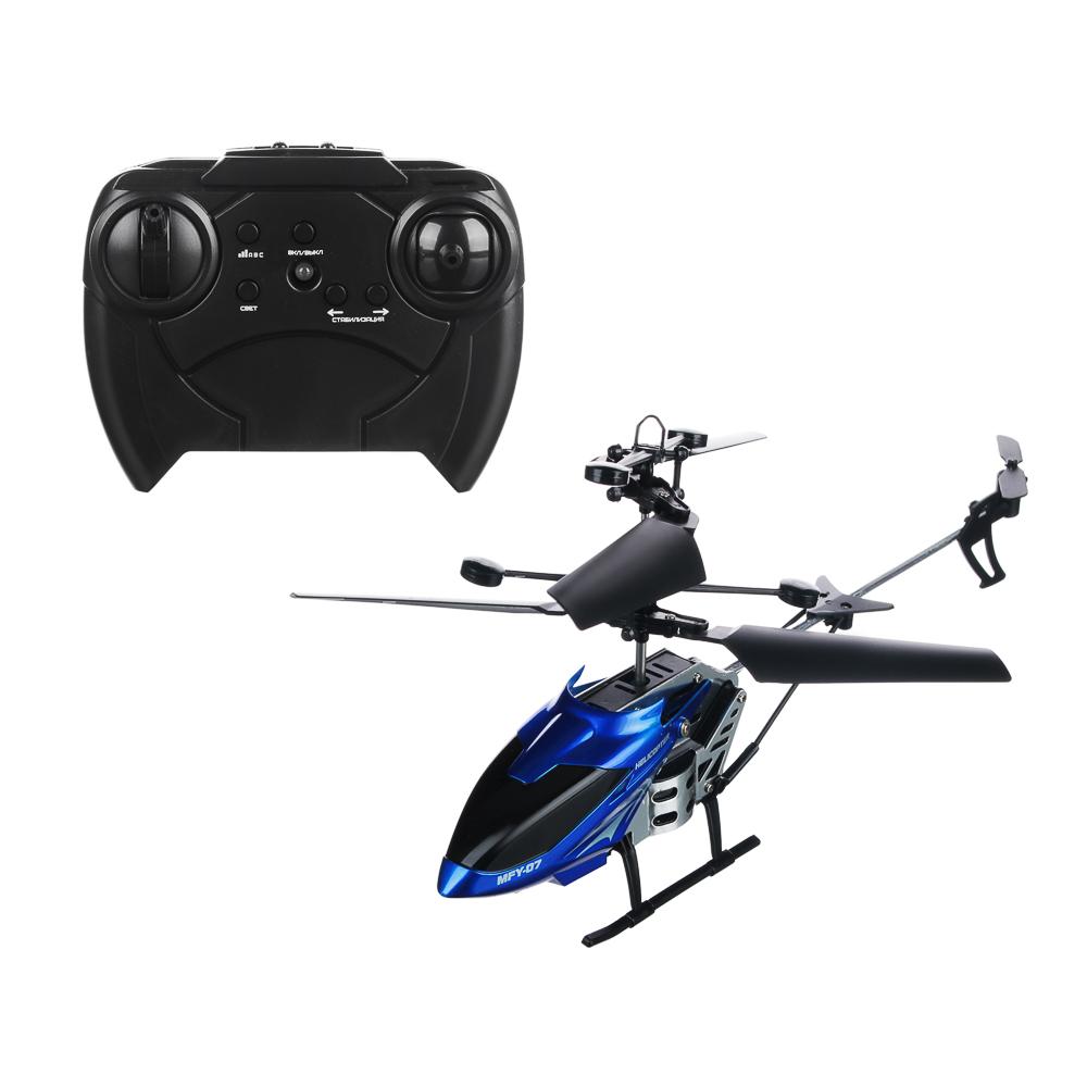 ИГРОЛЕНД Вертолет РУ, 3,5 канала, гироскоп, АКБ, ЗУ, ABS ,металл., 40,5х16х6,5см, 3 цвета - 2