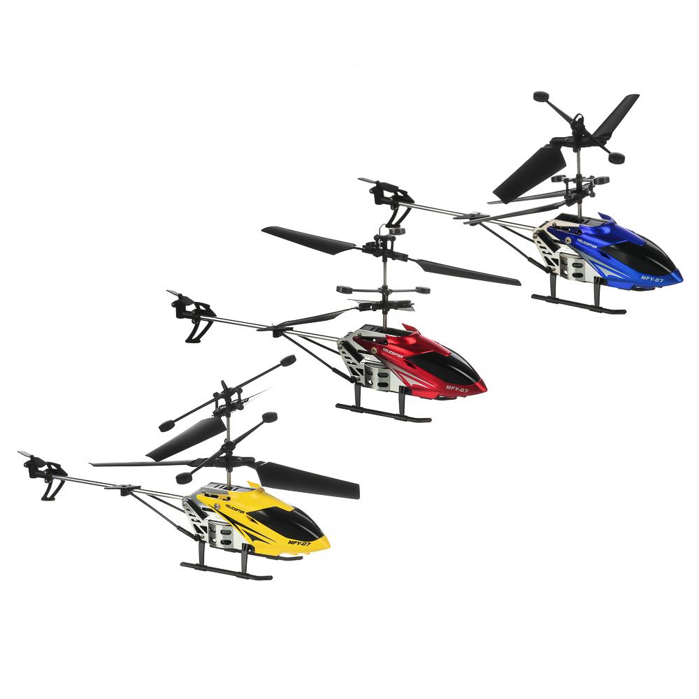 ИГРОЛЕНД Вертолет РУ, 3,5 канала, гироскоп, АКБ, ЗУ, ABS ,металл., 40,5х16х6,5см, 3 цвета - 3