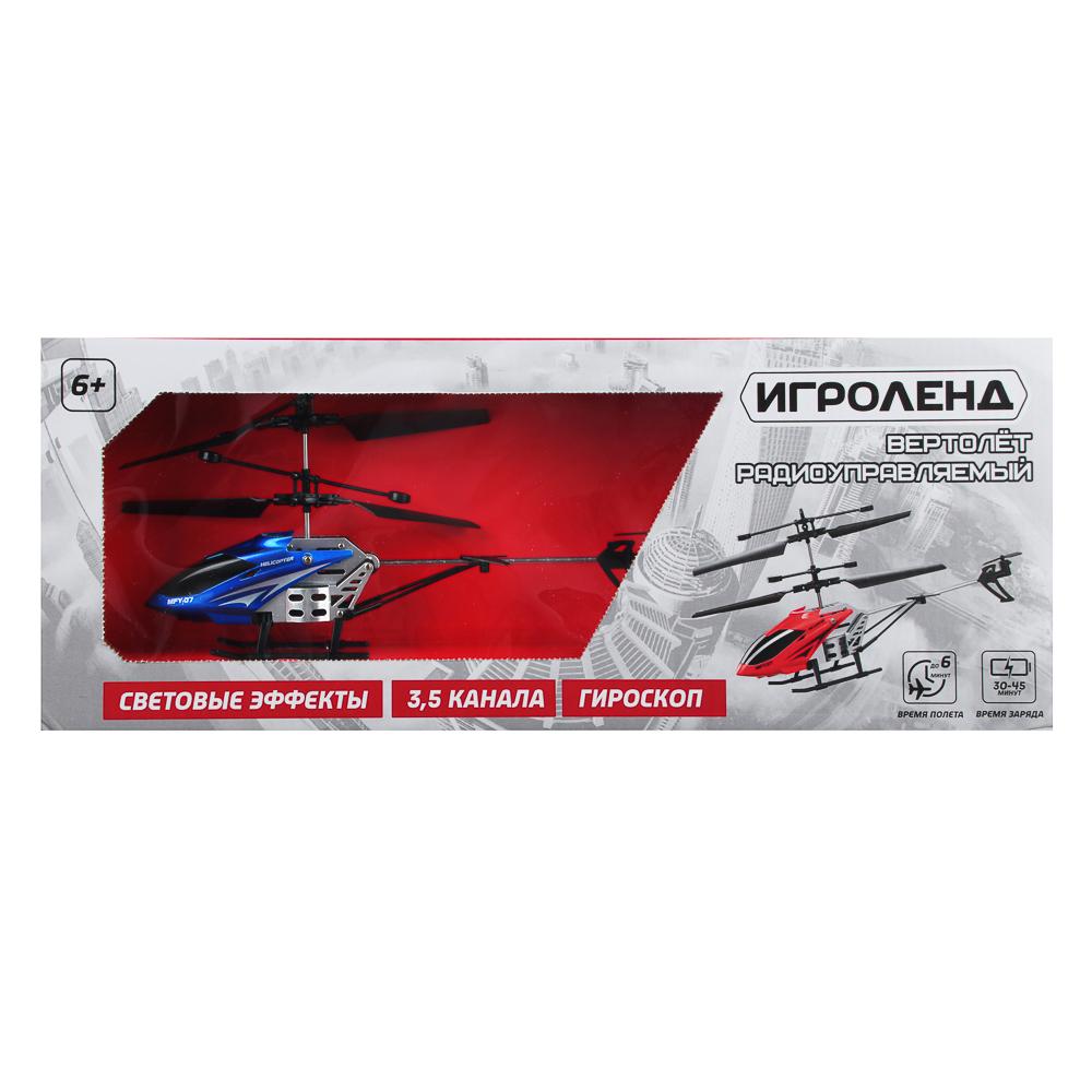 ИГРОЛЕНД Вертолет РУ, 3,5 канала, гироскоп, АКБ, ЗУ, ABS ,металл., 40,5х16х6,5см, 3 цвета - 6