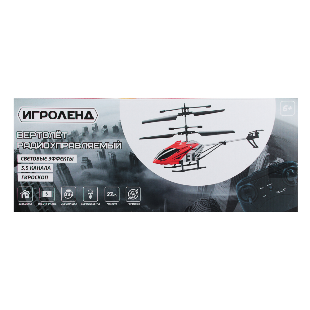 ИГРОЛЕНД Вертолет РУ, 3,5 канала, гироскоп, АКБ, ЗУ, ABS ,металл., 40,5х16х6,5см, 3 цвета - 7