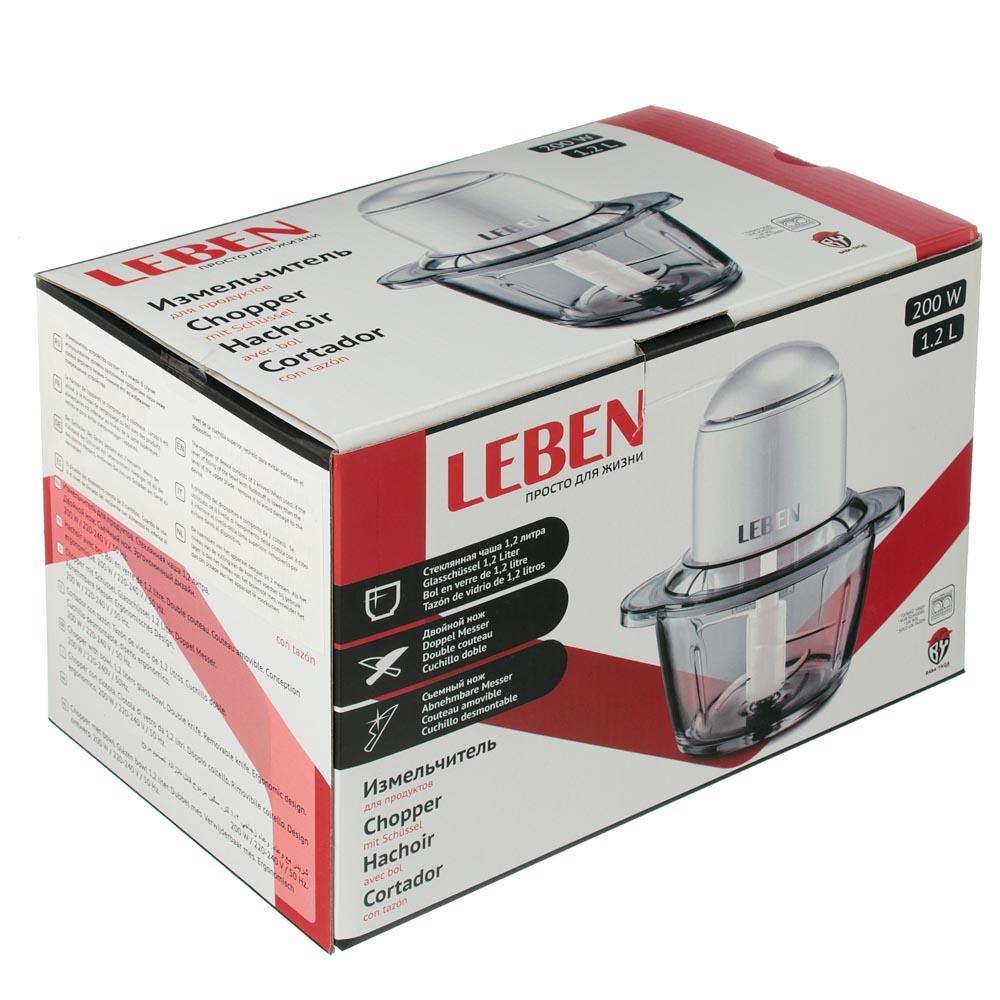 LEBEN Блендер-измельчитель, 200Вт, 2 ножа, стекло, 1,2л 269-035 - 3