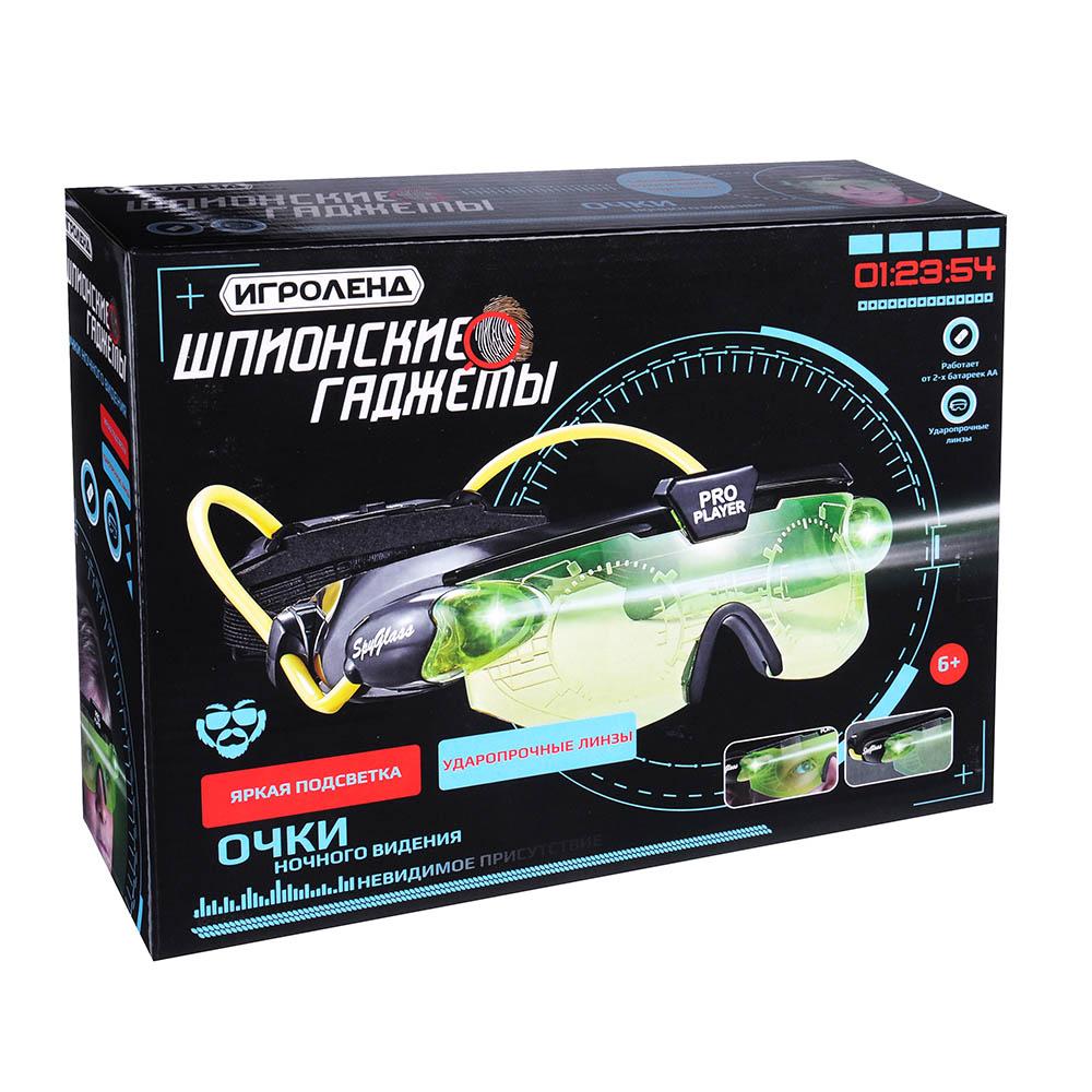 ИГРОЛЕНД Гаджеты шпионские: очки ночного видения, свет, ABS, 2хАА, 30х19х7,5см - 2
