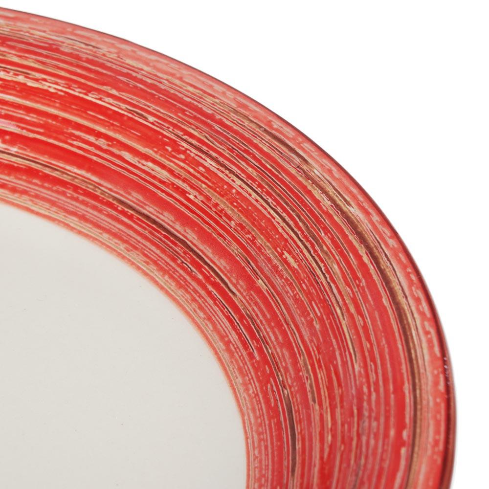 Африка Тарелка подстановочная 26,3х3см, керамика, 3 цвета - 3