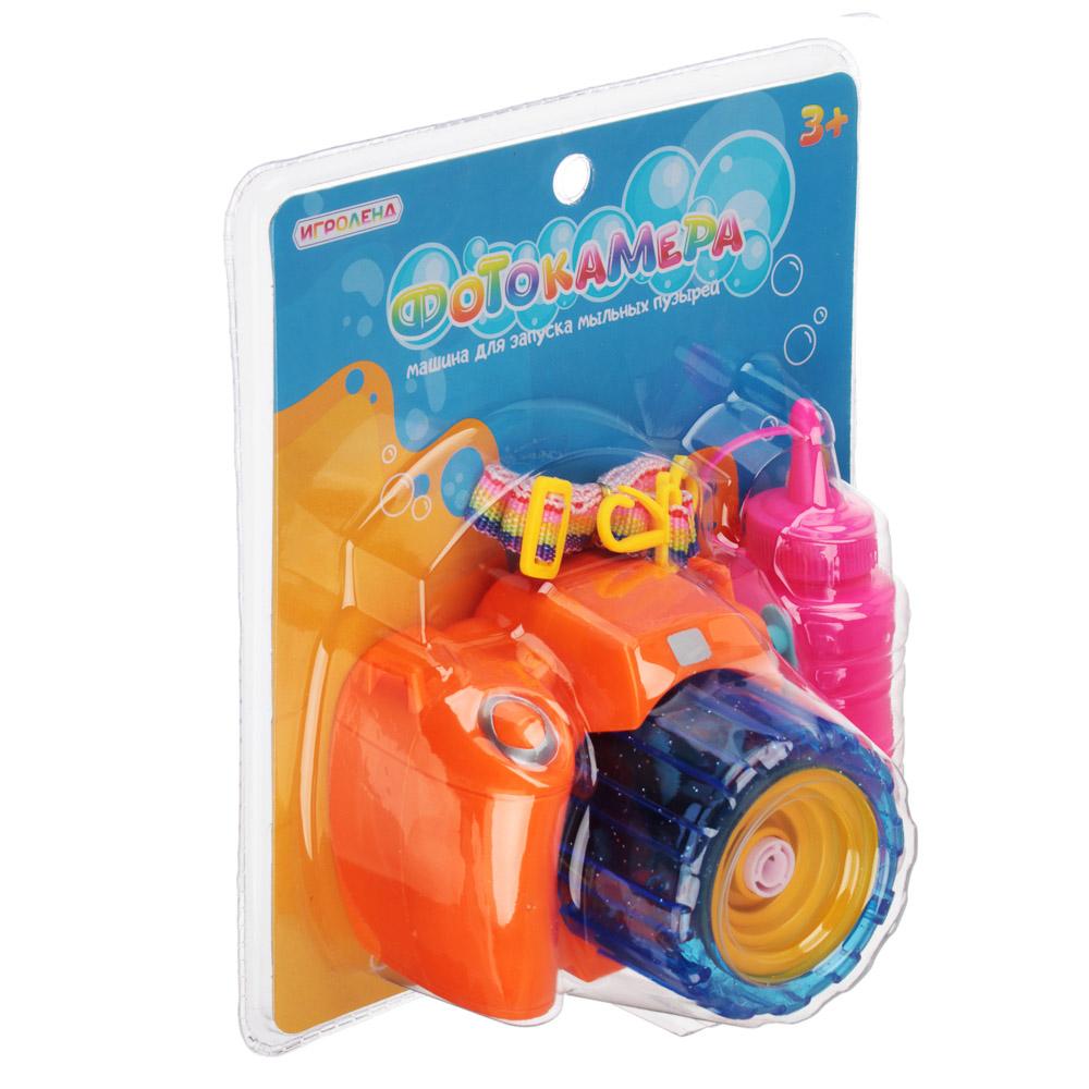 ИГРОЛЕНД Фотокамера Машина для мыл.пуз., 3хАА, с мыл-м раствр. 100 мл., ABS, 9,5х14х9,5см - 11