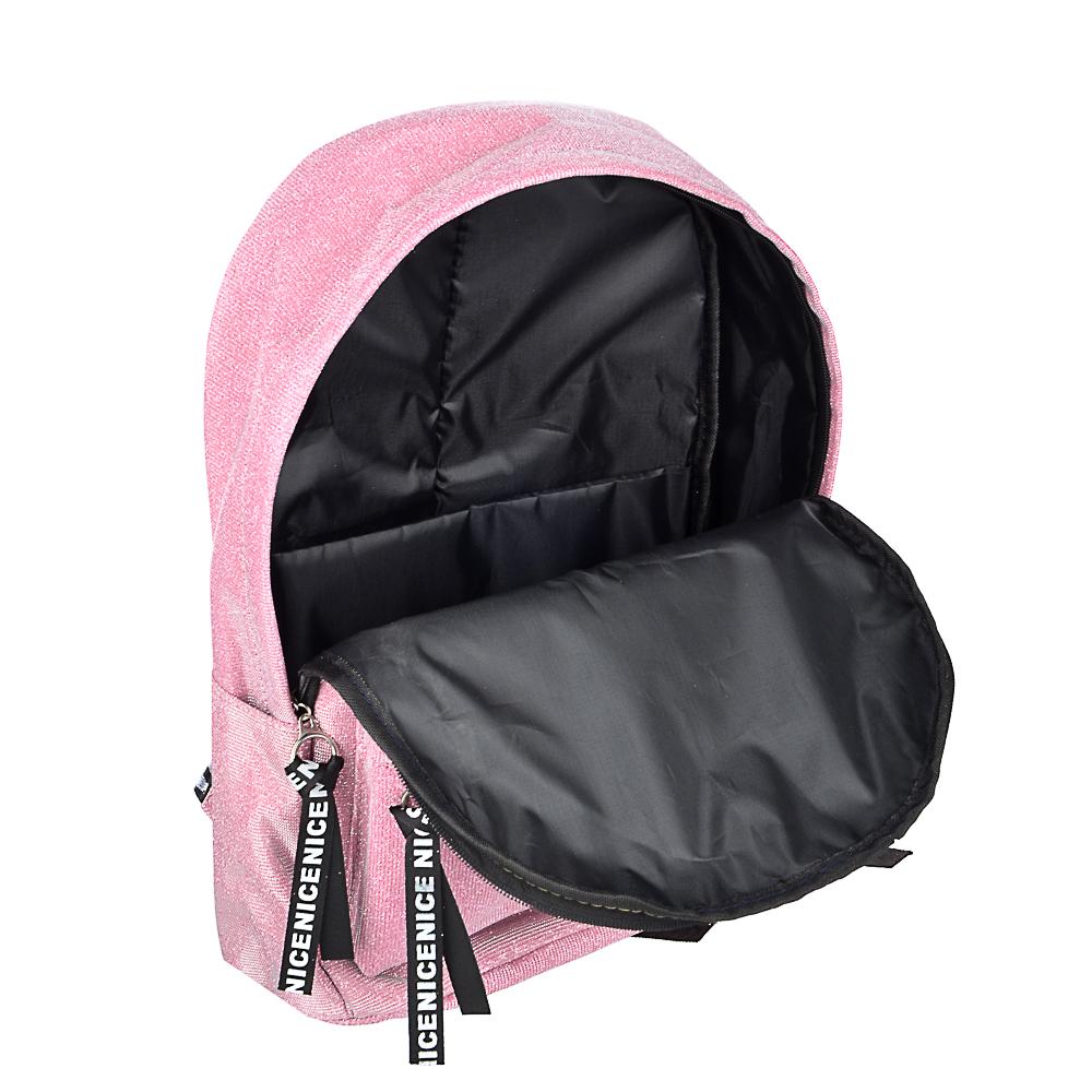 Рюкзак подростковый, 41x31x11,5см, 1 отделение, 3 кармана, радужный полиэстер с блестками, 3 цвета - 6