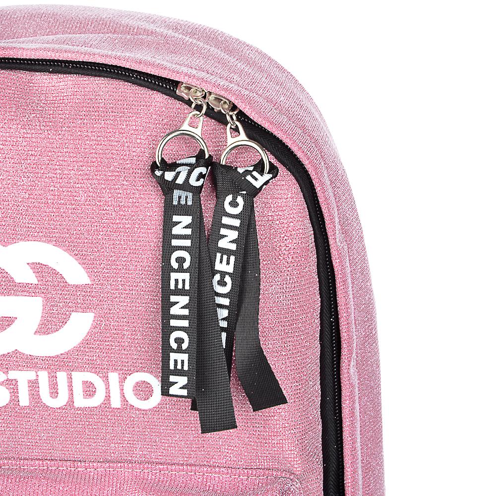 Рюкзак подростковый, 41x31x11,5см, 1 отделение, 3 кармана, радужный полиэстер с блестками, 3 цвета - 7