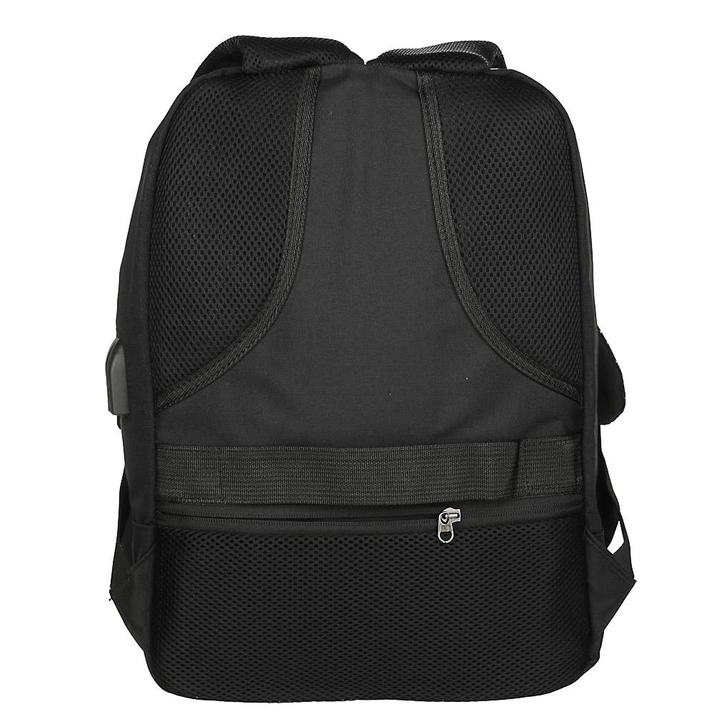 Рюкзак подростковый, 42x29x11см, ПЭ, 2отд,1карм, спинка с эргон.элем,мет.ручка,код.замок,USB,черный - 4