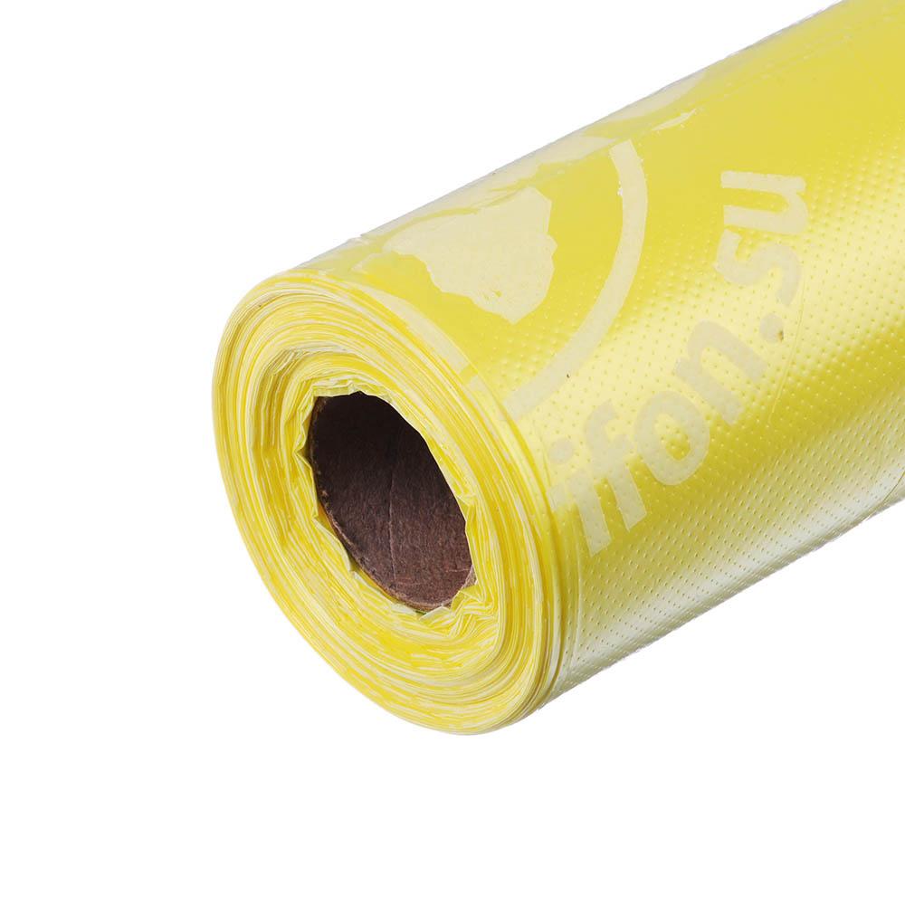 GRIFON Мешки для мусора БИО 20шт, 30л, 50х60см, особо прочные, 12 мкн, на втулке, 4 аромата, 100-037 - 4