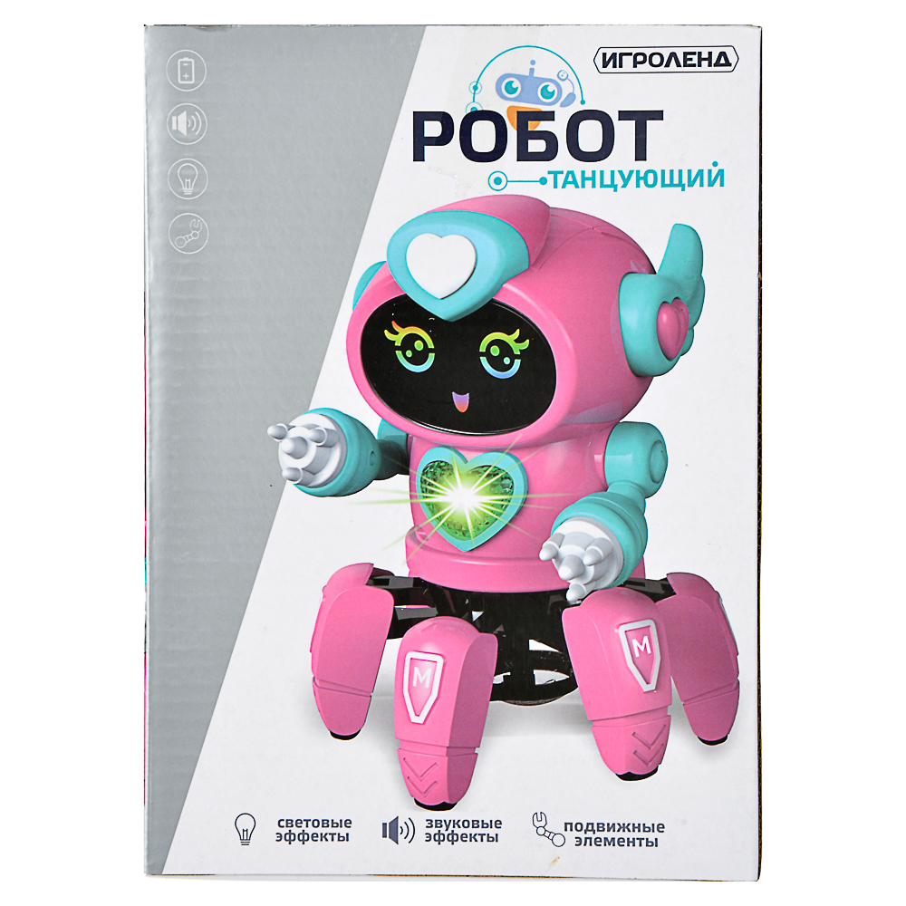 ИГРОЛЕНД Игрушка интерактивная в виде робота, движение, свет, звук, 3АА, ABS, 18х14х14см - 5