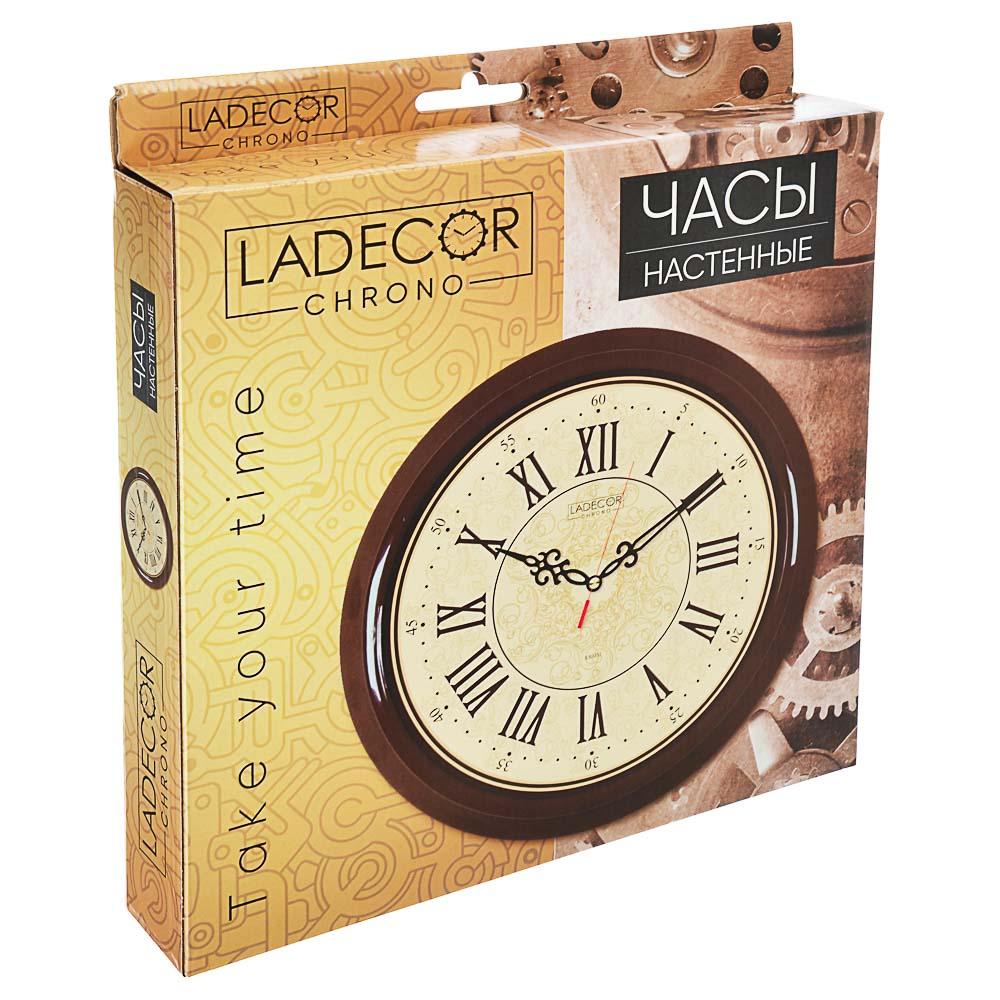 LADECOR CHRONO Часы настенные круглые, d30см, пластик, 3 дизайна - 6
