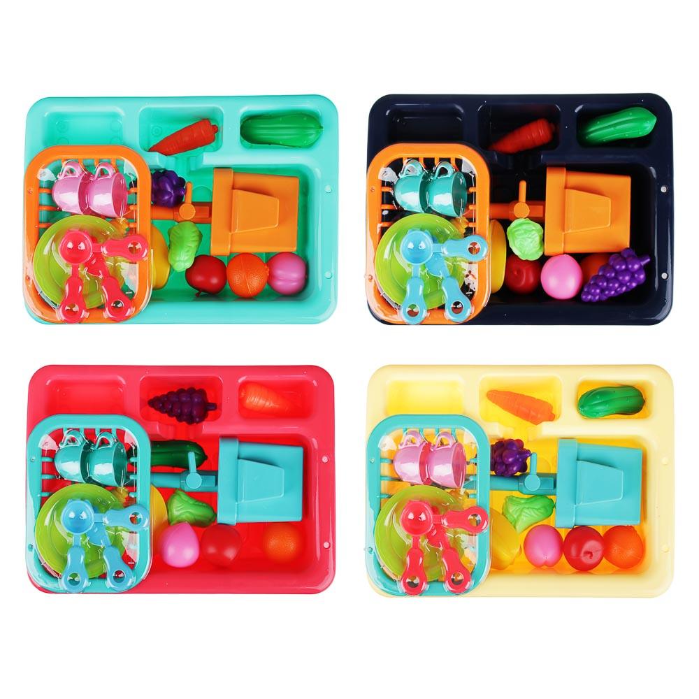 ИГРОЛЕНД Раковина, посуда, продукты, функция вода, 2хАА, PVC, ABS, 19 пр., 34х24х9 см, 4 дизайна - 5