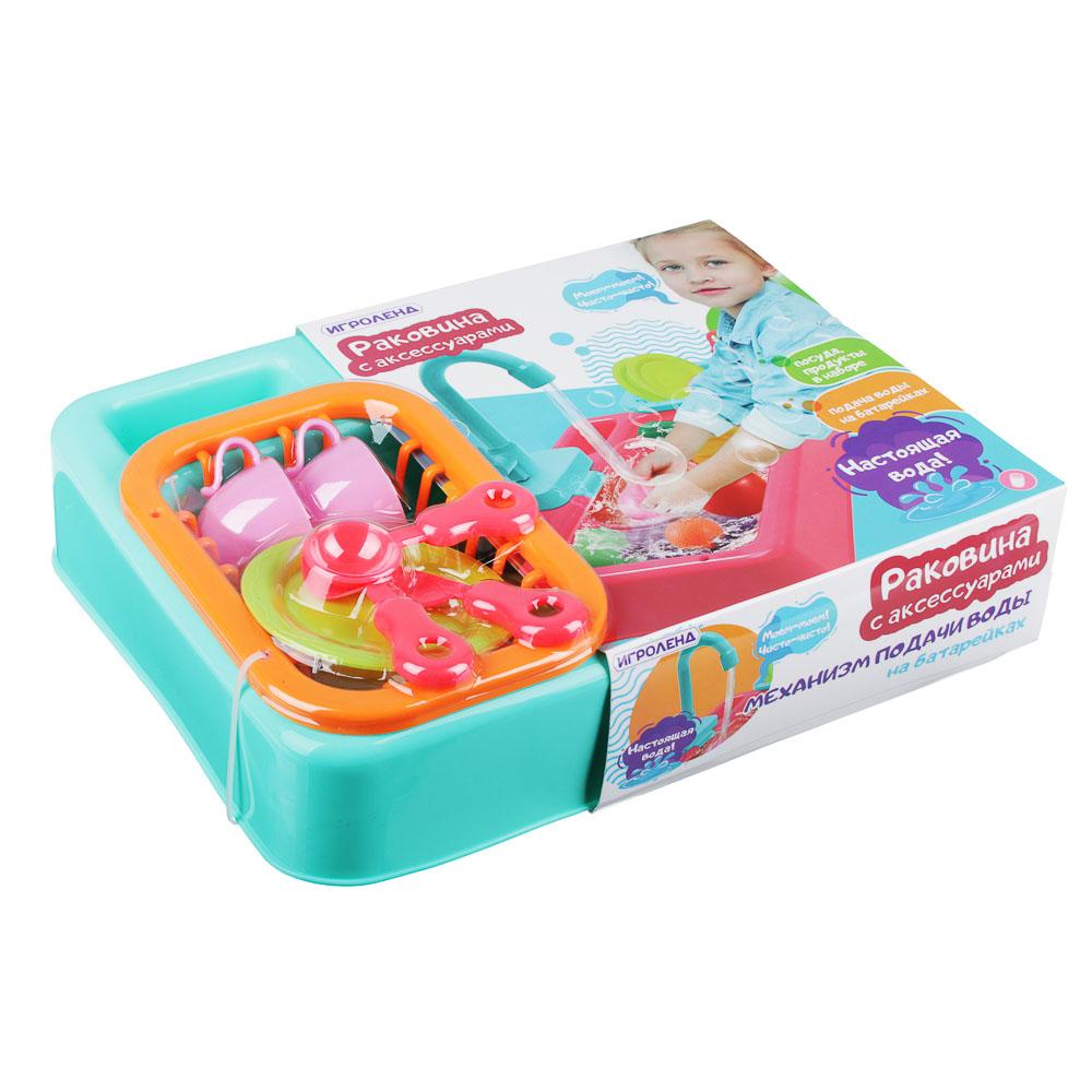 ИГРОЛЕНД Раковина, посуда, продукты, функция вода, 2хАА, PVC, ABS, 19 пр., 34х24х9 см, 4 дизайна - 6