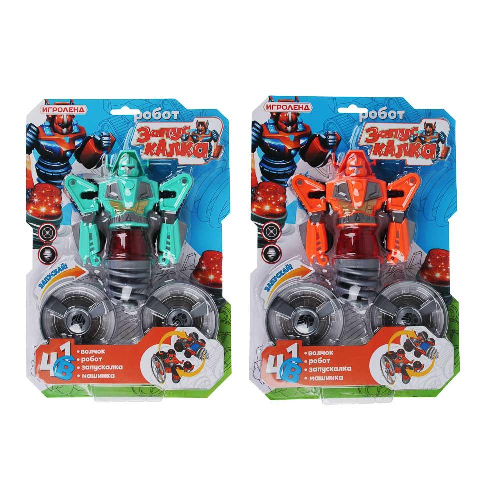 """ИГРОЛЕНД Игрушка """"запускалка"""" в виде трансформирующ. робота,волчок, диск, свет, ABS, 21,6х30х5см - 5"""