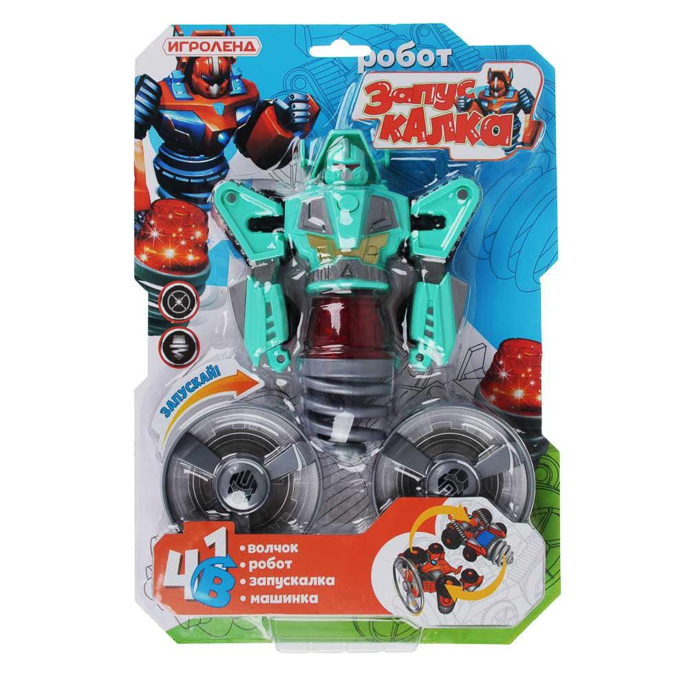 """ИГРОЛЕНД Игрушка """"запускалка"""" в виде трансформирующ. робота,волчок, диск, свет, ABS, 21,6х30х5см - 6"""