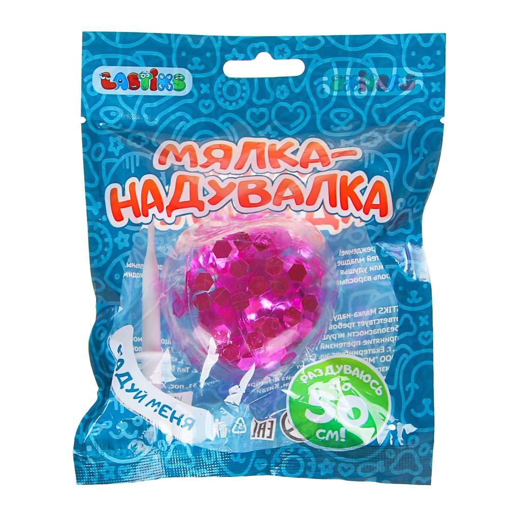 LASTIKS Мялка-надувалка, резина, 6х6см, 6 цветов - 3