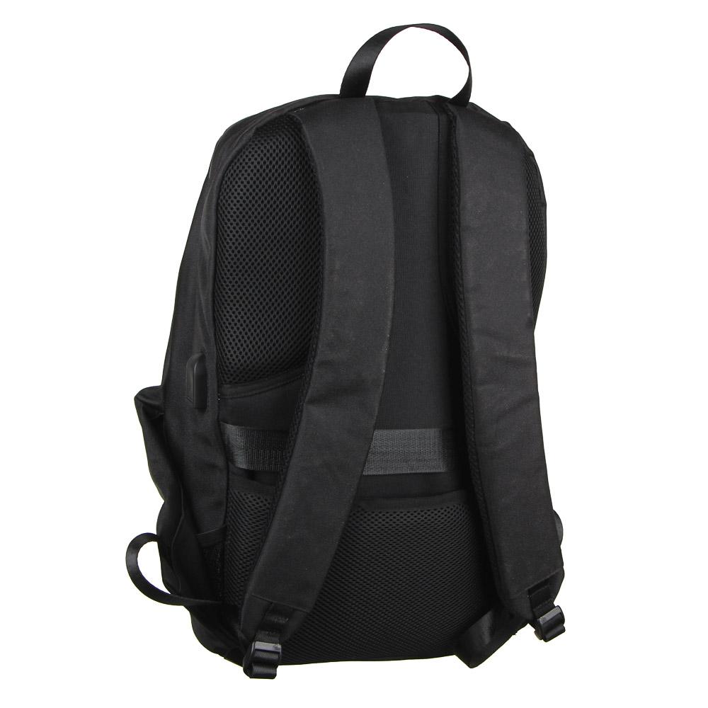 BY Рюкзак подростковый, 49х30х14см, 1 отд., 1 карм., эргономичная спинка, USB, полиэстер, черный - 3