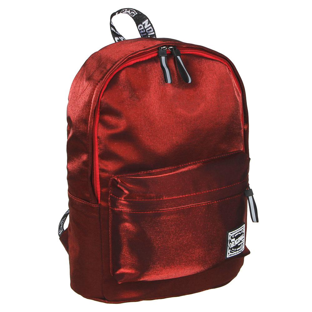 """Рюкзак подростковый, 41x31x11,5см, 1 отд, 3 кармана, уплотненные лямки, """"сияющий"""" нейлон, 3 цвета - 2"""