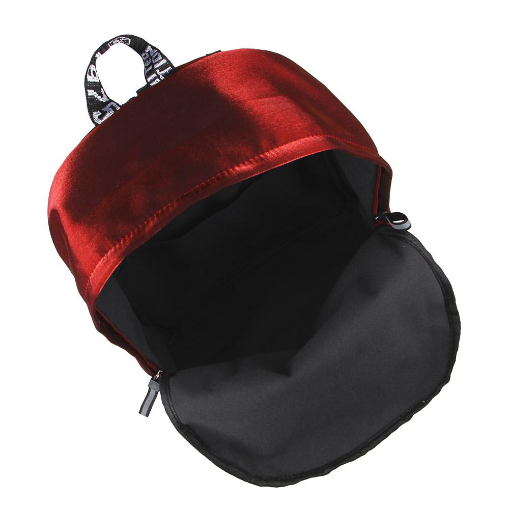 """Рюкзак подростковый, 41x31x11,5см, 1 отд, 3 кармана, уплотненные лямки, """"сияющий"""" нейлон, 3 цвета - 5"""