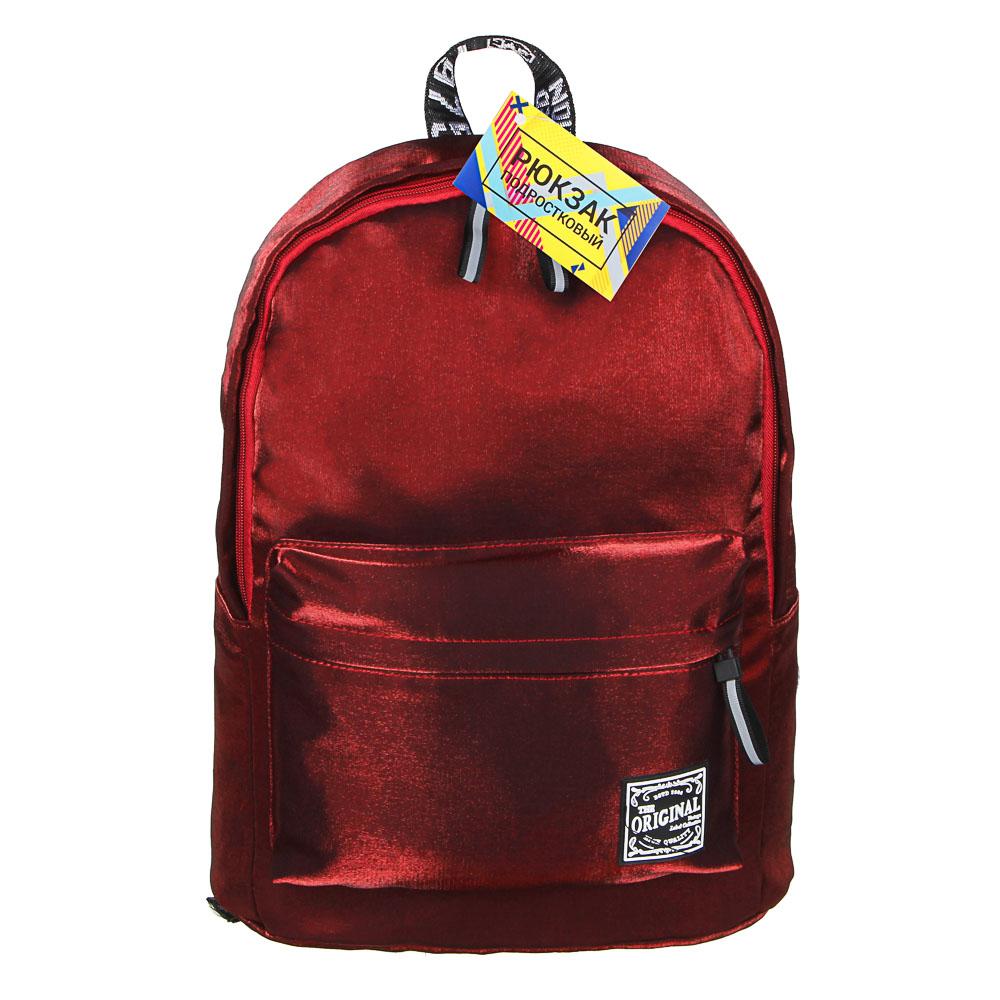 """Рюкзак подростковый, 41x31x11,5см, 1 отд, 3 кармана, уплотненные лямки, """"сияющий"""" нейлон, 3 цвета - 6"""