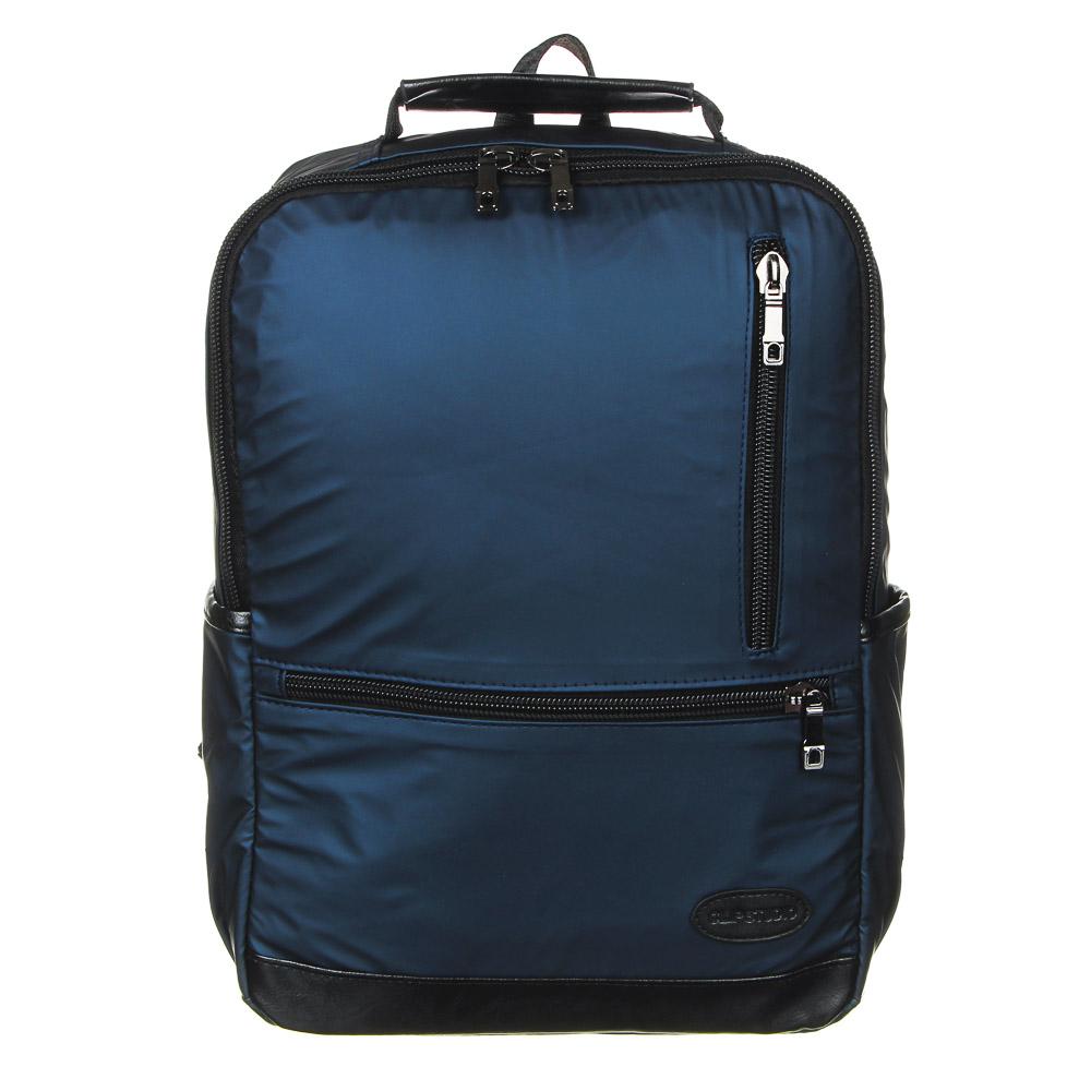 Рюкзак подростковый, 39,5x28x11см, 1 отд, 4 карм, многослойный водоотталк.нейлон, иск.кожа, 3 цвета - 2