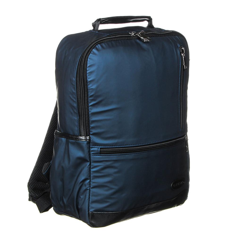 Рюкзак подростковый, 39,5x28x11см, 1 отд, 4 карм, многослойный водоотталк.нейлон, иск.кожа, 3 цвета - 3