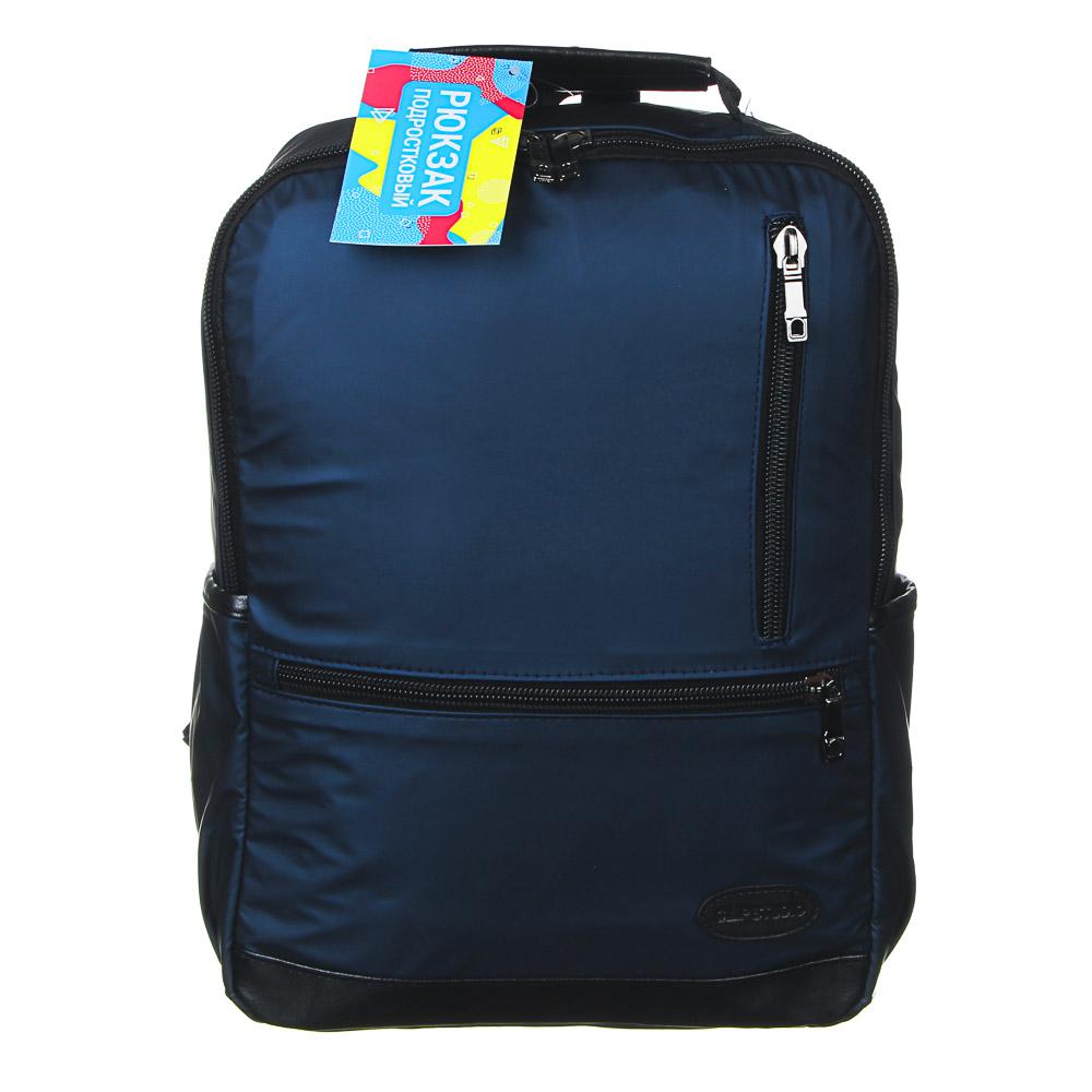 Рюкзак подростковый, 39,5x28x11см, 1 отд, 4 карм, многослойный водоотталк.нейлон, иск.кожа, 3 цвета - 7