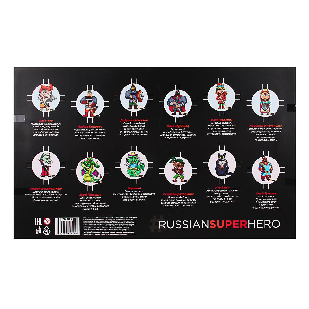 "BY Набор игровой ""Настольный хоккей"", PVC,ABS, металл, 58,5х35,5х8см - 8"