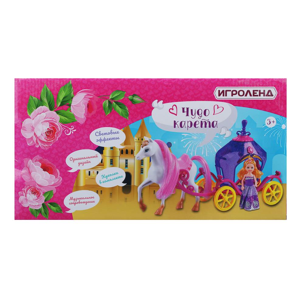 ИГРОЛЕНД Игрушка в виде кареты, с куклой, ABS, 3хAG13, свет, звук, 40,3х11х21,2см - 5