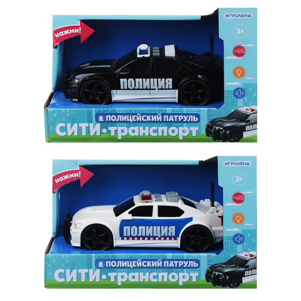 ИГРОЛЕНД Полицейский патруль, ABS, 3хLR44, свет, звук, инерция, 23,5х11х15,5см, 2 дизайна - 6