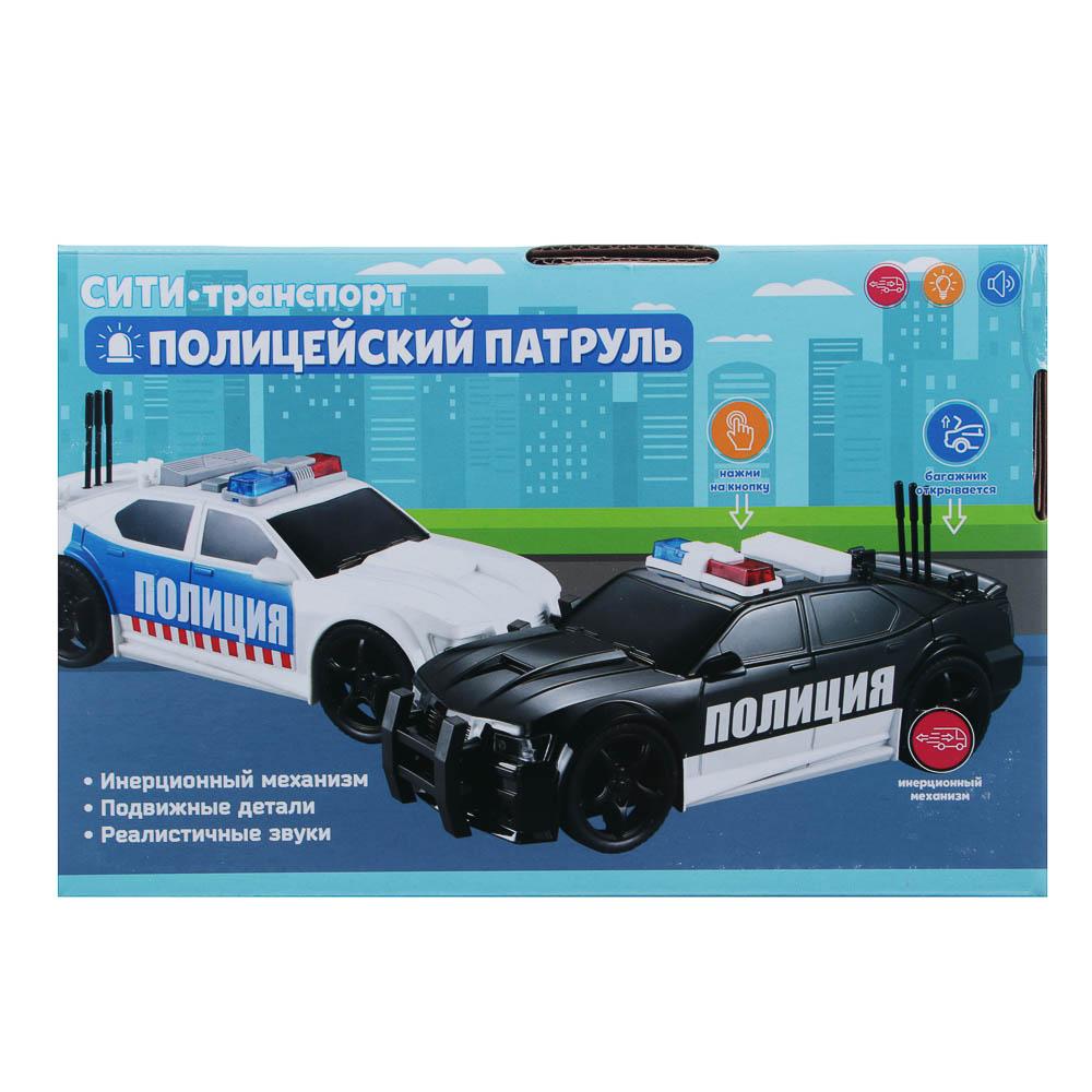 ИГРОЛЕНД Полицейский патруль, ABS, 3хLR44, свет, звук, инерция, 23,5х11х15,5см, 2 дизайна - 8