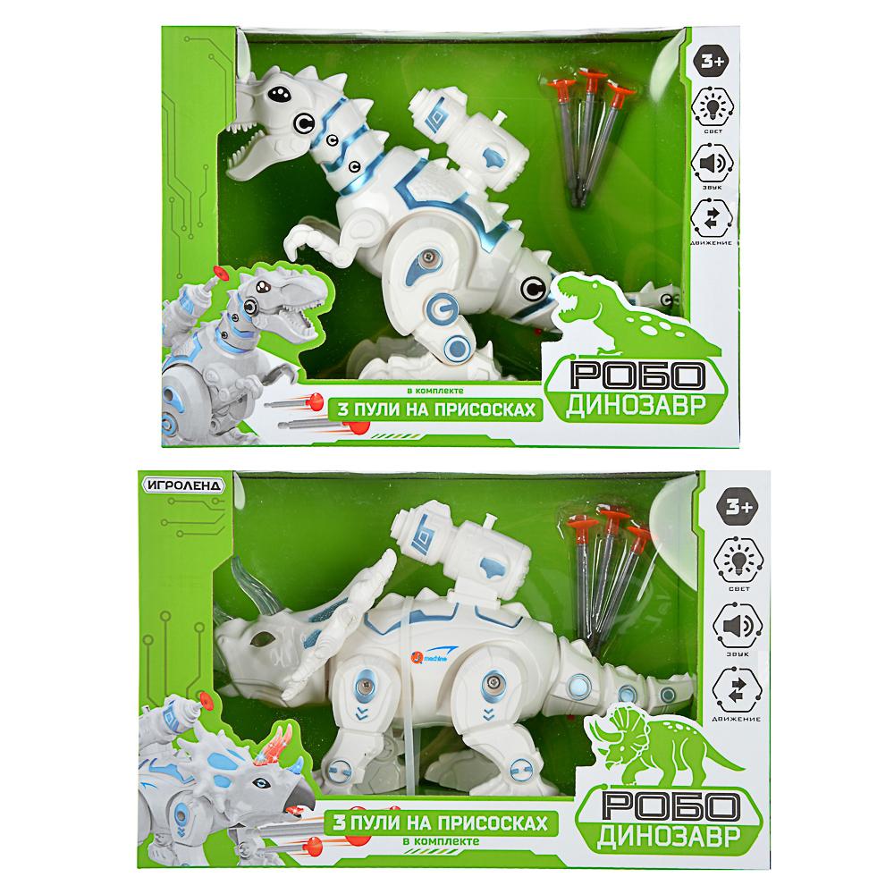 ИГРОЛЕНД Робо-динозавр боевой , свет, звук, движ., 2АА, ABS, 26х16,5-19х10см , 2 дизайна - 2