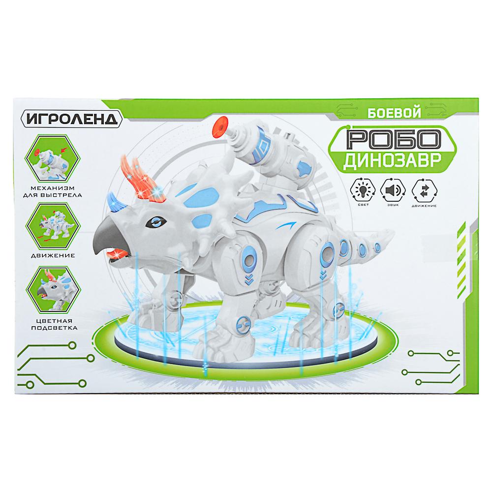 ИГРОЛЕНД Робо-динозавр боевой , свет, звук, движ., 2АА, ABS, 26х16,5-19х10см , 2 дизайна - 4